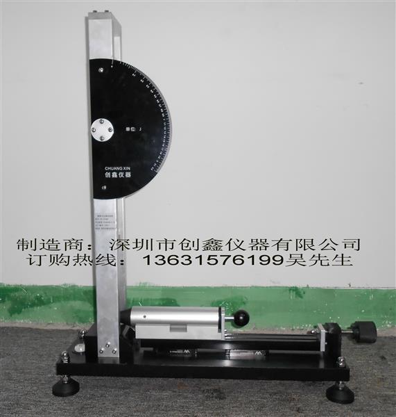 弹簧冲击锤校准装置生产厂家