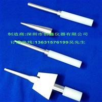 UL507标准试验探棒